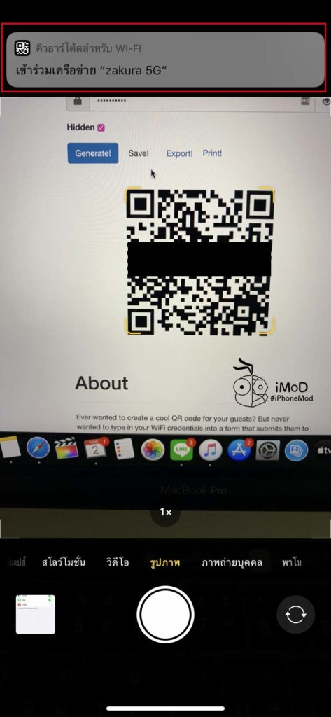 How To Generate Wi Fi Qr Code By Qifi.jpg 3