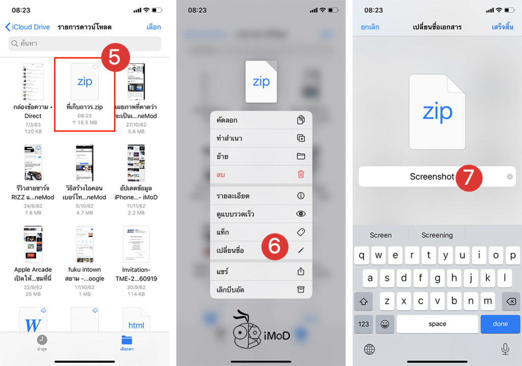 How To Zip And Unzip Files In Files App Iphone Ipad Ios 13 Ipados 2
