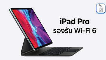 Ipad Pro 2020 Wifi 6 Support