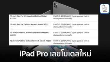 Ipad Pro 4 Model Spotted Chinese User Manual Apple Website