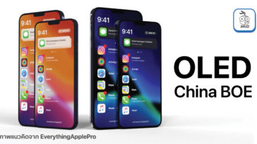 Iphone 12 Oled 5 4 Inch May Use Display Form China Boe