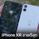 Iphone Xr Best Selling Smartphone 2019 Counterpoint Report