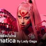 Lady Gaga Talk With Zane Lowe Abount Chromatica Album Apple Music