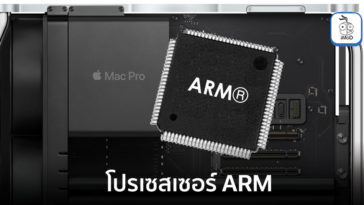 Mac Pro Performace Arm Processor