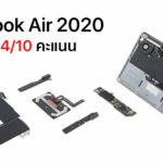 Macbook Air 2020 Teardown By Ifixit