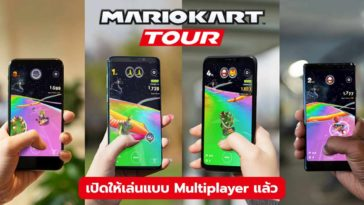 Mario Kart Tour Multiplayer Mode