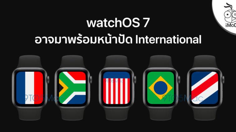 New Apple Watch Face International In Watchos 7