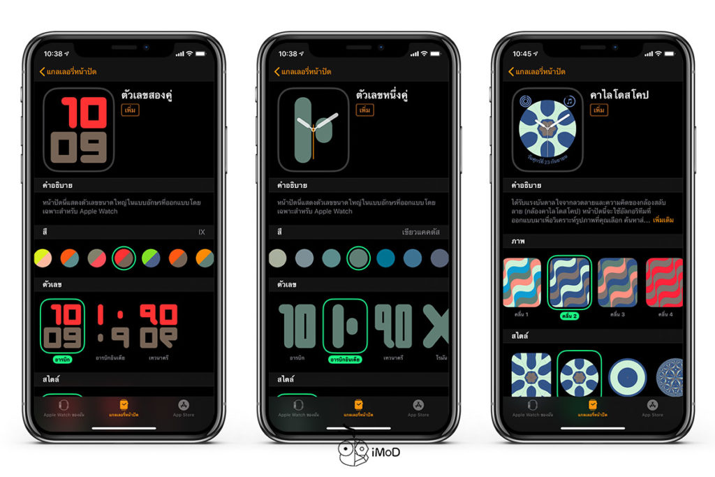 New Apple Watch Face Spring Collection Color Watchos 6 2 1