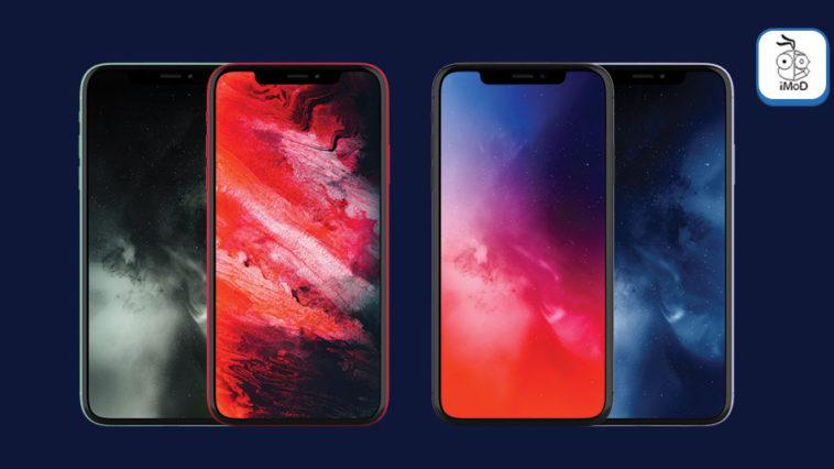 Space Fantasy Iphone Wallpaper