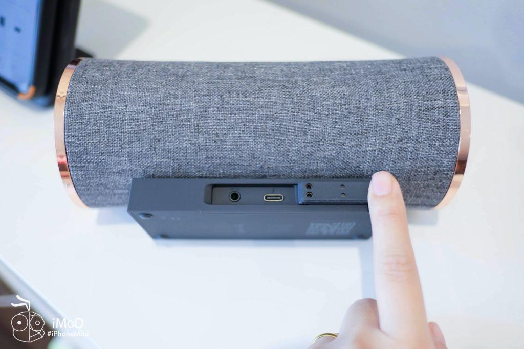Sudio Femtio Bluetooth Speaker Review 22