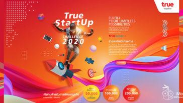 True Startup Thailand True Incube