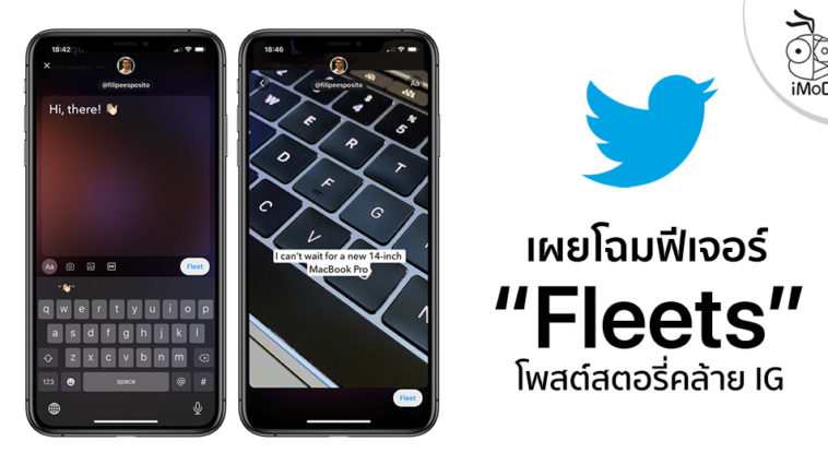 Twitter Testing Fleets Feature Post Story