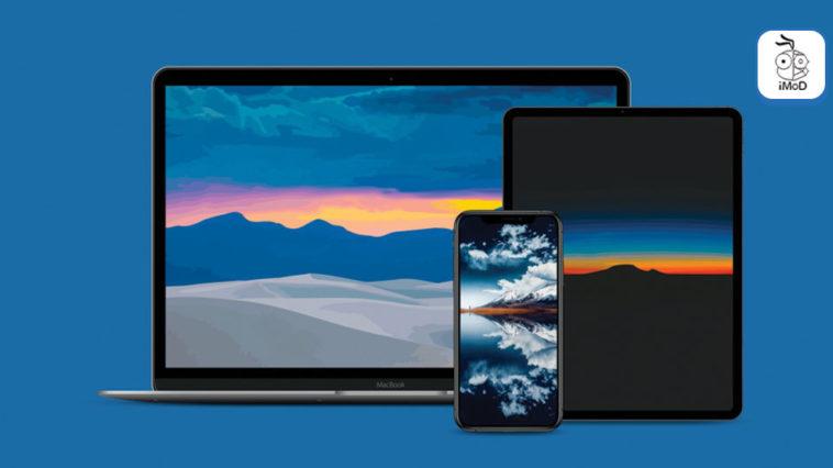 Vector Landscape Iphone Ipad Desktop Wallpaper
