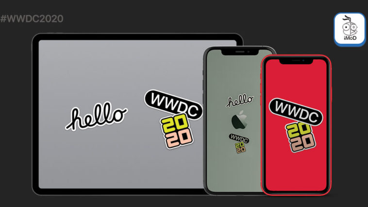 Wwdc 2020 Iphone Ipad Wallpaper