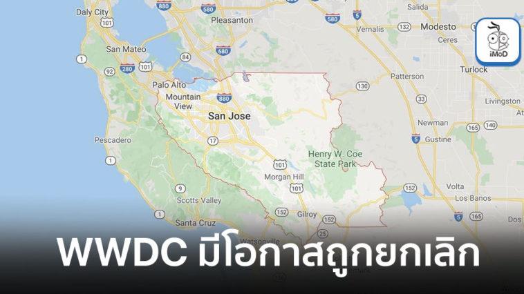 Wwdc May Cancellation Due Santa Clara County Ban Mass Gatherings