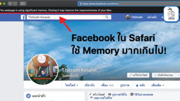 Facebook Web Safari Memory Mac Issue