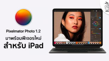 Pixelmator Photo For Ipad Update Version 1 2