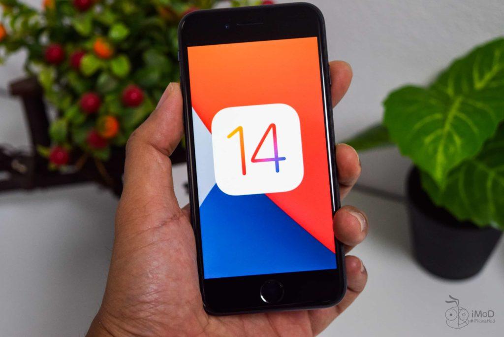 iphone-se-gen-2-review-img-41 - iPhoneMod